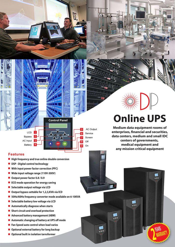 DIP-Brochure-Online-UPS-1